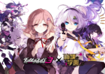 Girls Gun 2 x Danganronpa Game Promotional Image