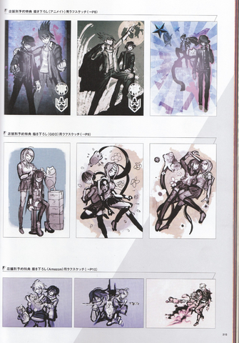 File:Art Book Scan Danganronpa V3 Rough Sketch (2).png