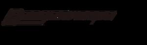 Danganronpa 1.2 Reload - Logo