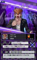 Danganronpa Unlimited Battle - 434 - Mondo Owada - 5 Star