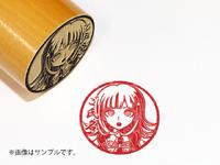 Itaindou Hanko Seals Circle Chiaki Nanami Example
