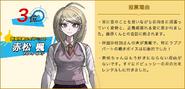MyNavi - Kaede Akamatsu
