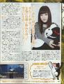 Famitsu Scan December 22nd, 2016 Page 4