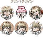 Priroll Byakuya Togami DR2 Macarons Design