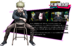 Rantaro Amami Danganronpa V3 Official Japanese Website Profile