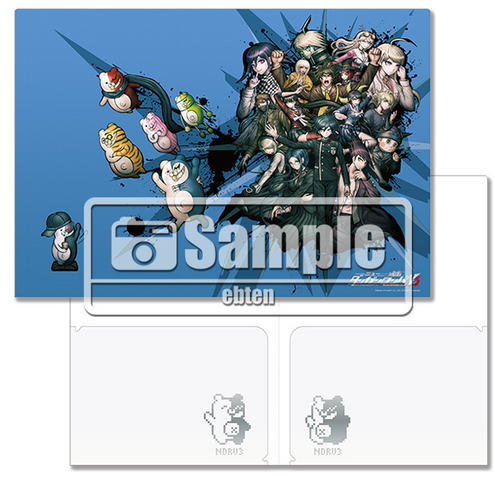 File:Art Book Danganronpa V3 Bonus Clearfile.png