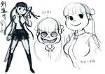 Danganronpa 2 Character Concept - 1.2 Reload Art Book (40)