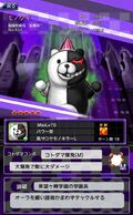 Danganronpa Unlimited Battle - 424 - Monokuma - 5 Star