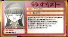 Hit List Ayaka Haneyama (JP)