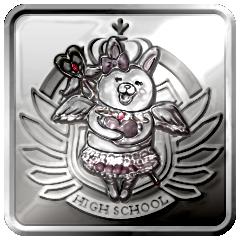 File:PSN Trophy Island Mode Silver.png