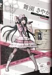 Danganronpa 1 Sayaka Maizono Character Design Profile Overview Danganronpa 1.2 Art Book