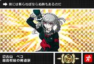 Danganronpa V3 Bonus Mode Card Peko Pekoyama S JPN
