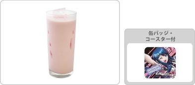 File:Dr1 cafe collab drink (8).png