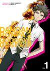 Manga Cover - Danganronpa 2 Goodbye Despair Volume 1 (Front) (English)