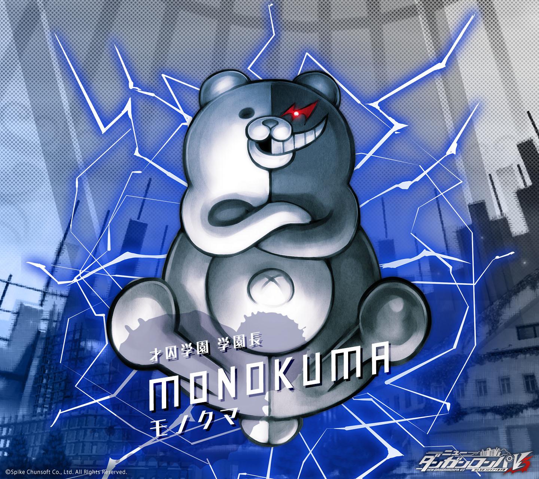 image digital monomono machine monokuma android wallpaper png