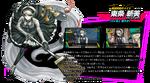 Kirumi Tojo Toujou Danganronpa V3 Official Japanese Website Profile