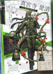 Art Book Scan Danganronpa V3 Korekiyo Shinguji Profile