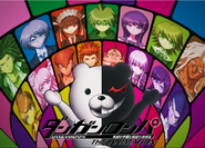 Danganronpa The Animation Cover