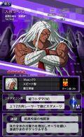 Danganronpa Unlimited Battle - 548 - Sakura Ogami - 5 Star