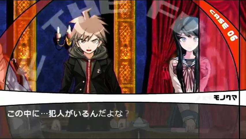 Danganronpa Trigger Happy Havoc - First Trailer (Japanese)