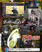 Famitsu Scan December 15th, 2016 Page 1