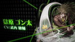 DRV3 - Character Trailer 2 Screenshot (Japanese) (4)