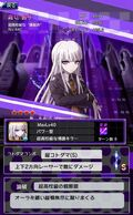 Danganronpa Unlimited Battle - 440 - Kyoko Kirigiri - 4 Star