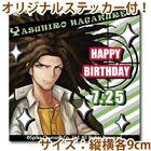 Priroll Yasuhiro Hagakure Sticker