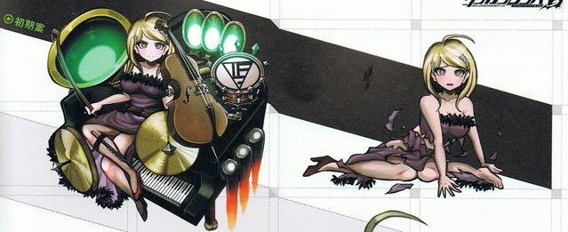 File:Art Book Scan Danganronpa V3 Top Secret Kaede Akamatsu Unused PTA Illustrations.png