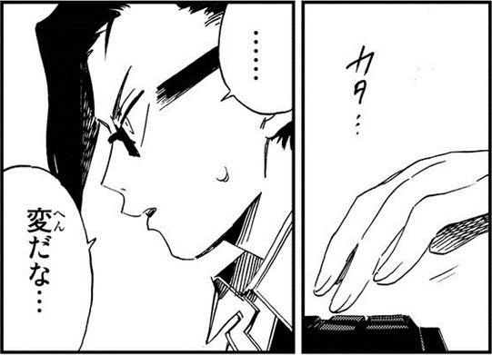 File:Danganronpa Killer Killer Ikue Dogami Chapter 2 investigating Rei Shimizu.png