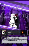 Danganronpa Unlimited Battle - 069 - Monokuma - 4 Star