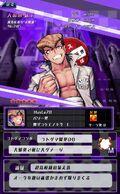 Danganronpa Unlimited Battle - 285 - Mondo Owada - 5 Star