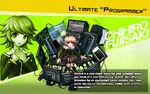 Promo Profiles - Danganronpa 1.2 (English) - Chihiro Fujisaki