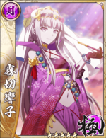 Sengoku Asuka Zero x Danganronpa 3 Kyoko Kirigiri 5 Star Card (4)