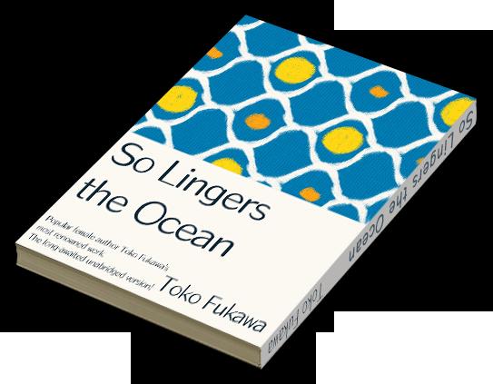 File:So Lingers The Ocean.png