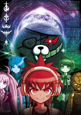 File:Another Episode Preorder Bonus Clear File from sanyodo.png