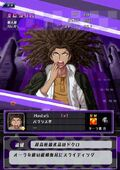 Danganronpa Unlimited Battle - 045 - Yasuhiro Hagakure - 1 Star