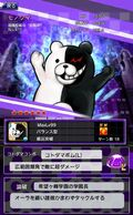 Danganronpa Unlimited Battle - 475 - Monokuma - 6 Star