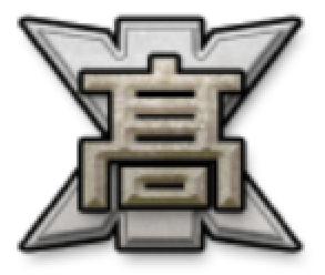 File:Nekomaru Nidai Symbol (Former School) 2.png