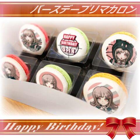 File:Priroll Chiaki Nanami Macarons.jpg