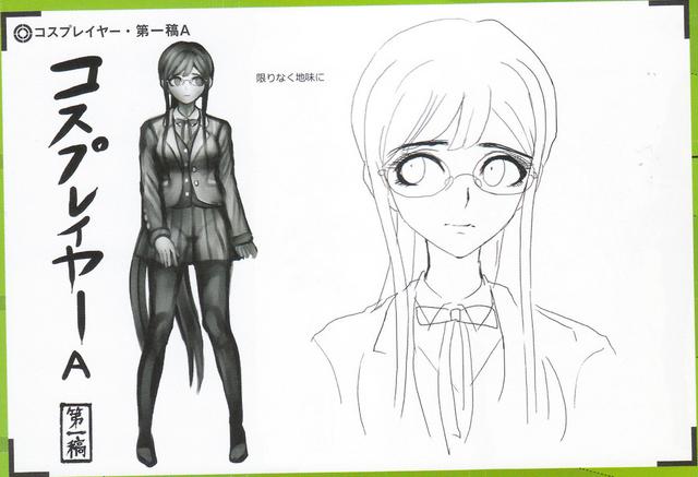 File:Art Book Scan Danganronpa V3 Character Designs Betas Tsumugi Shirogane (1).png