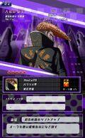 Danganronpa Unlimited Battle - 150 - Mondo Owada - 5 Star