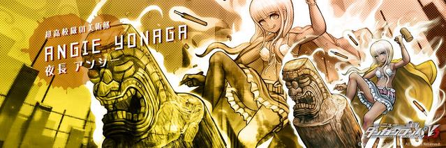 File:Digital MonoMono Machine Angie Yonaga Twitter Header.png