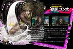 Gonta Gokuhara Danganronpa V3 Official Japanese Website Profile