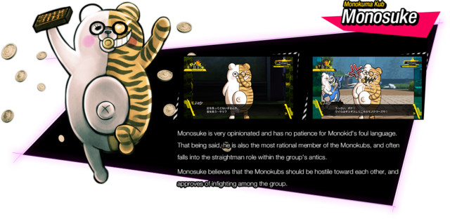 File:Monosuke Danganronpa V3 Official English Website Profile.png
