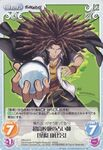 ChaosTCG DR-019R Super High School Level Fortuneteller
