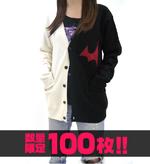 UDG Animega cafe monokuma cardigan (1)
