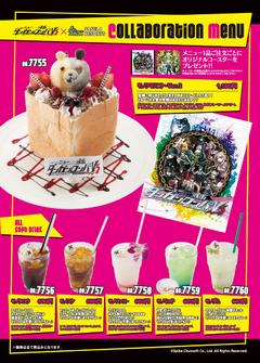 DRV3 cafe collaboration menu (3)