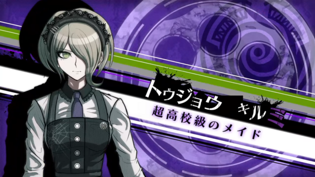 File:New Danganronpa V3 Kirumi Tojo Toujou Introduction (Trial Version).png