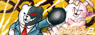 Web MonoMono Machine DR2 Facebook Cover 03